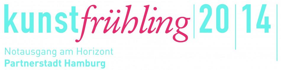 KF2014_Logo_050314